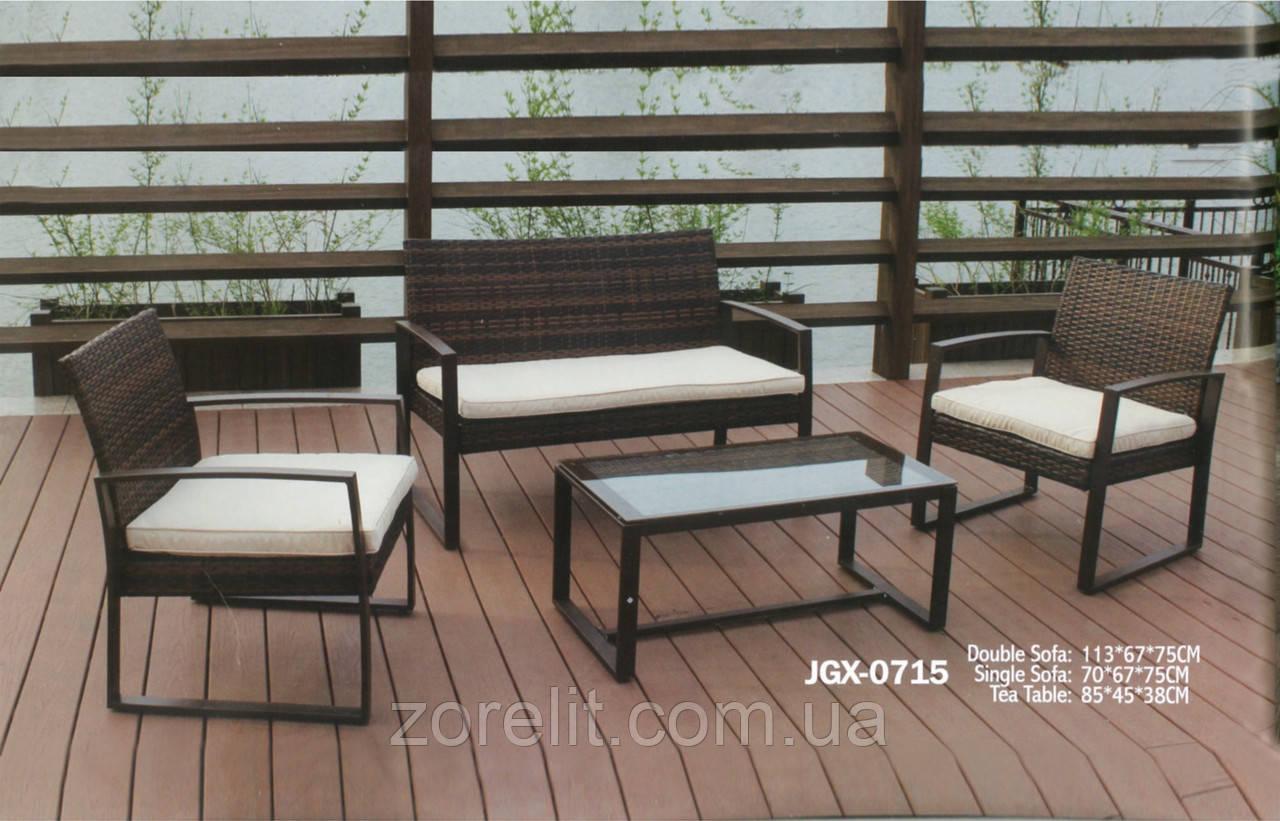 Комплект плетёной мебели из ротанга Sienna
