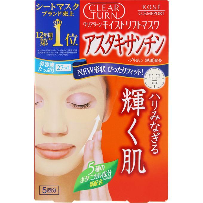 KOSE Clear Turn Moisturizing Lift Mask Astaxanthin Подтягивающая увлажняющая маска  с астаксантином, 5 шт