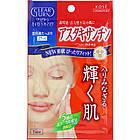 KOSE Clear Turn Moisturizing Lift Mask Astaxanthin Подтягивающая увлажняющая маска  с астаксантином, 5 шт, фото 2