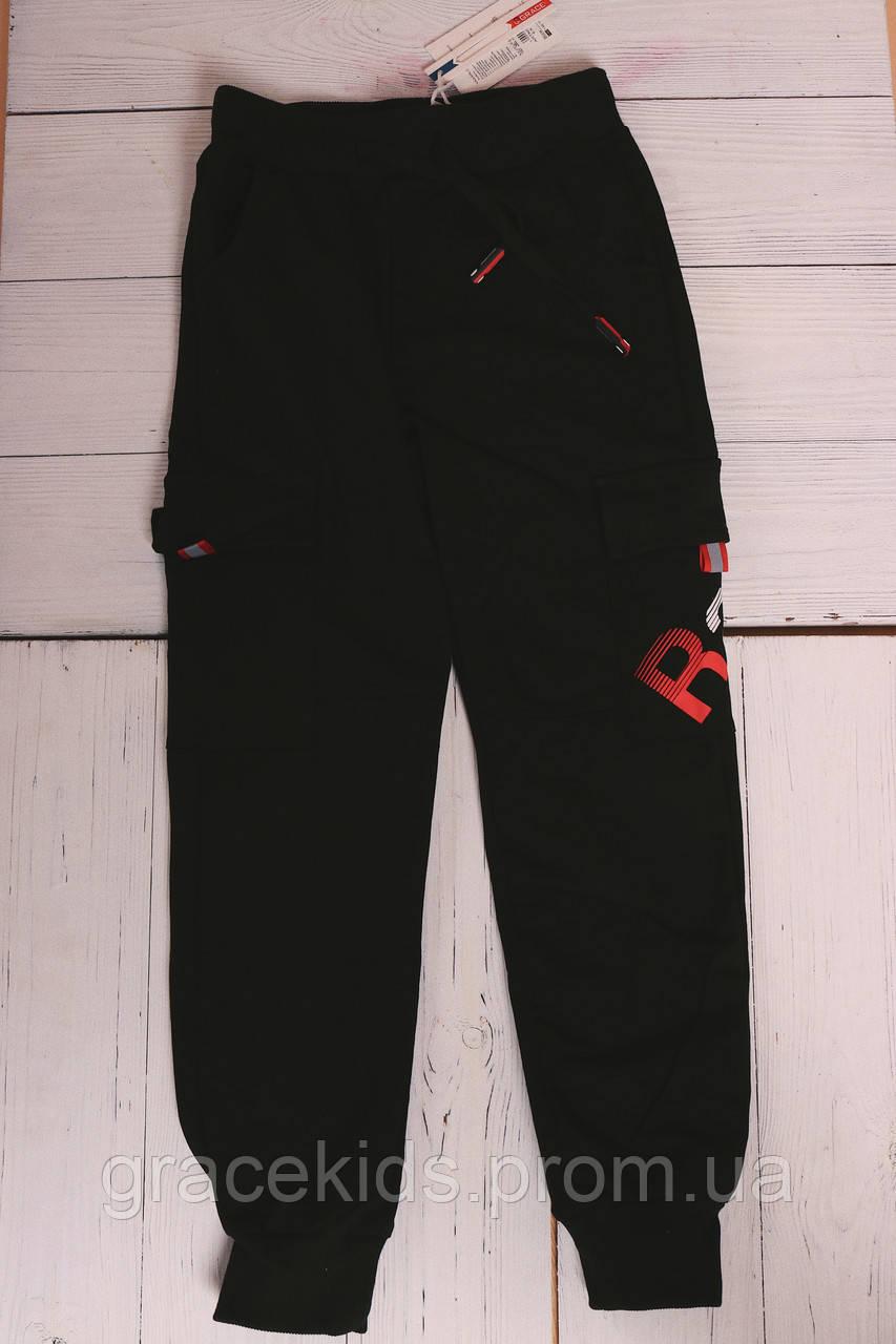 Спортивные брюки для мальчиков с карманами подростковые,разм 140-170 см,95% хлопок