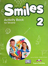Рабочая тетрадь Smiles 2 for Ukraine Activity book (with stickers & cards inside)