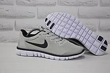 Чоловічі сірі кросівки в стилі Nike Free Run 3.0 для бігу 44 розмір