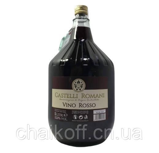 Вино красное сухое Castelli Romani  5 л (Италия)