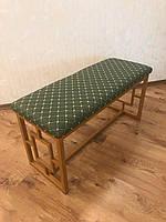 Лавка мебельная