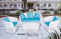 Комплект плетёной мебели из ротанга Sophia