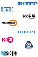 Реклама на телевидении Украины Размещение рекламы на ТВ Национальные и региональные телеканалы