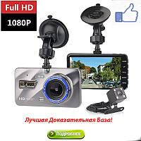Видеорегистратор для автомобиля Globus+ Full HD 4″ LCD WDR Premium Class с выносной камерой заднего вида, фото 1