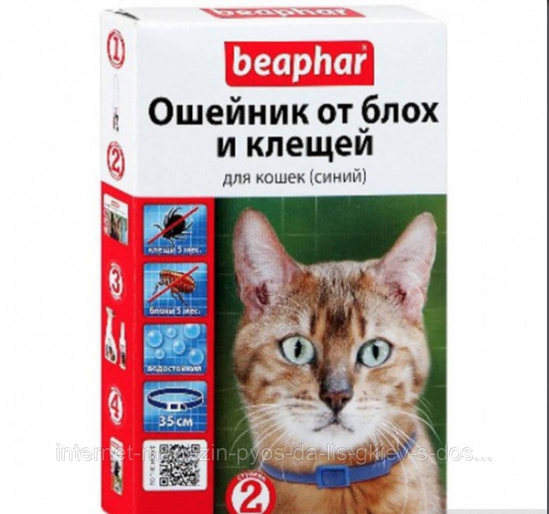 BEAPHAR Ungezieferband Blu For Cats нашийник від бліх та кліщів синій, 35см