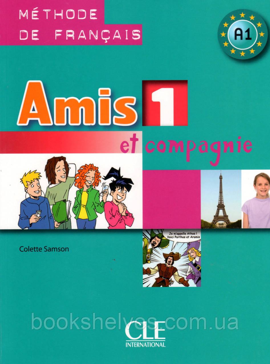 Учебник Amis et compagnie 1Livre