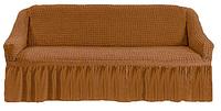 Чехол натяжной на диван MILANO коричневый (Турция)