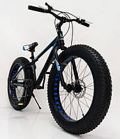 Велосипед Hammer Extrime S800 Fat bike 24""