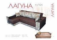 Угловой диван «Лагуна» Еврокнижка от производителя