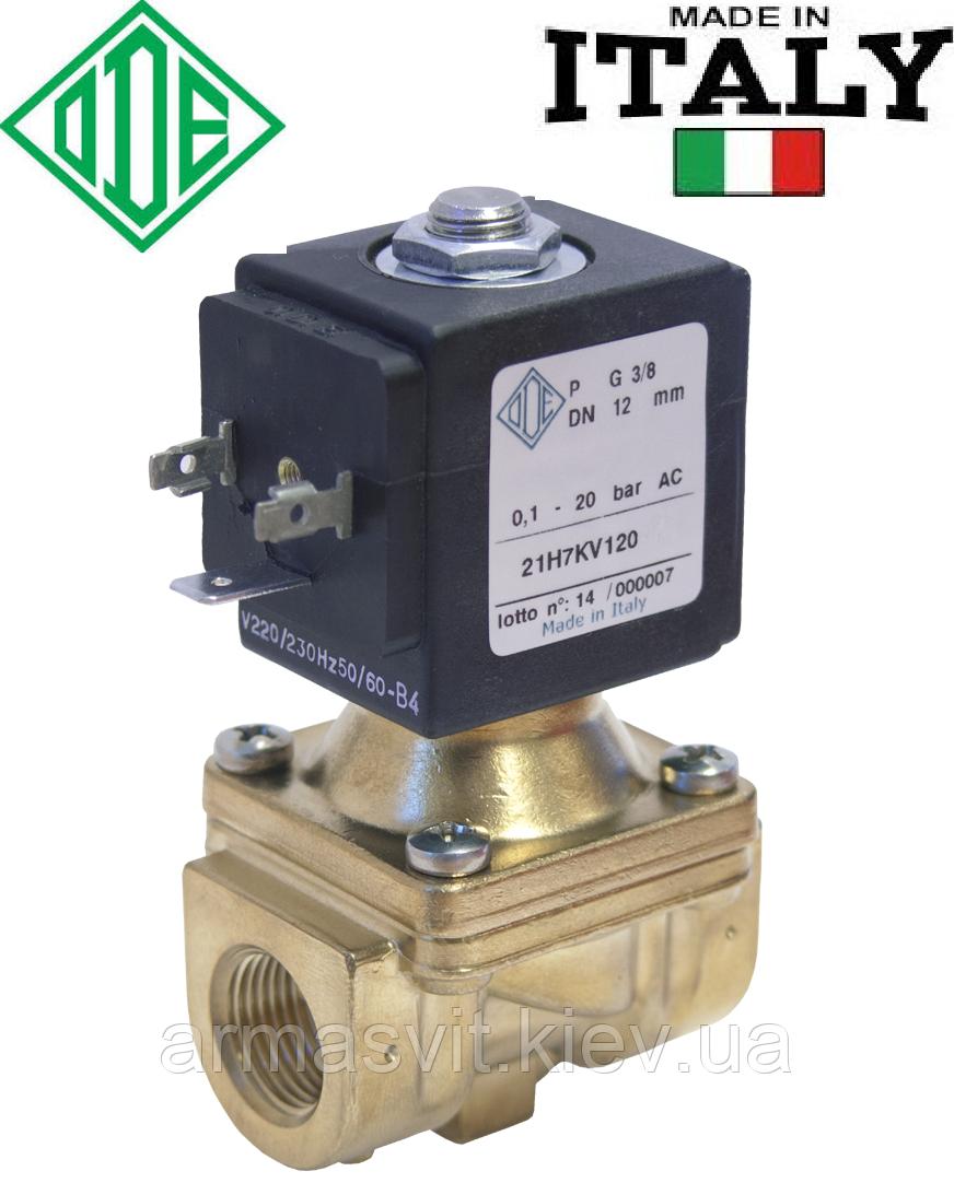"""Электромагнитный клапан для воды 3/8"""", НЗ, NBR, - 10 + 90 °С, ODE 21H7KB120 (Италия), нормально закрытый."""