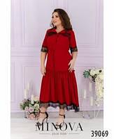 Сукня А-силуету, поділ прикрашений м'якими оборками на рукавах і грудях - тонке мереживо з 50 по 62 розмір, фото 4