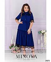 Сукня А-силуету, поділ прикрашений м'якими оборками на рукавах і грудях - тонке мереживо з 50 по 62 розмір, фото 8