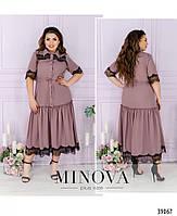 Сукня А-силуету, поділ прикрашений м'якими оборками на рукавах і грудях - тонке мереживо з 50 по 62 розмір, фото 7