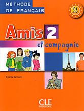 Учебник  Amis et compagnie 2 Livre