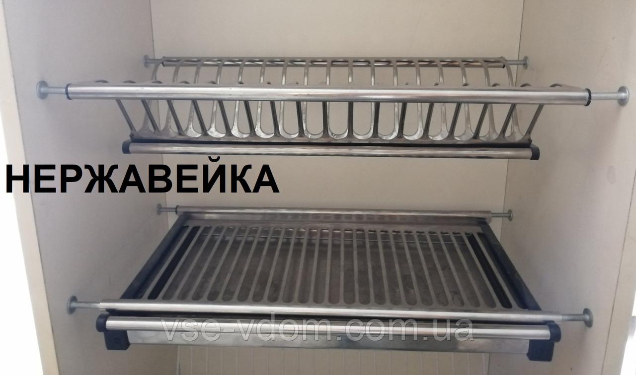Сушка для посуды в шкаф из нержавеющей стали 900 мм