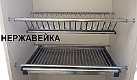 Сушка для посуды в шкаф из нержавеющей стали 900 мм, фото 1