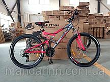 Горный велосипед Azimut Scorpion 24 дюйма. Дисковые тормоза. Красно-серый