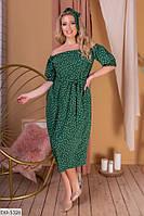 Красивое летнее женское платье широкого кроя с поясом и повязкой размеры 48-54 арт 1901