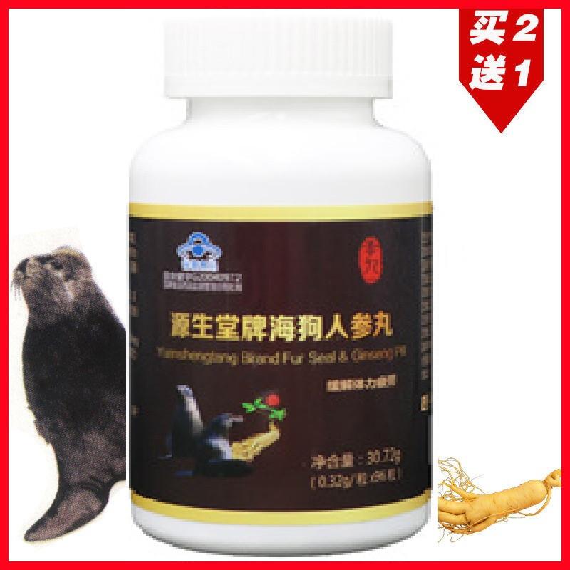 "Капсулы ""Жир морского котика с женьшенем (тюленя)"" (Seals oil and ginseng) 96шт"