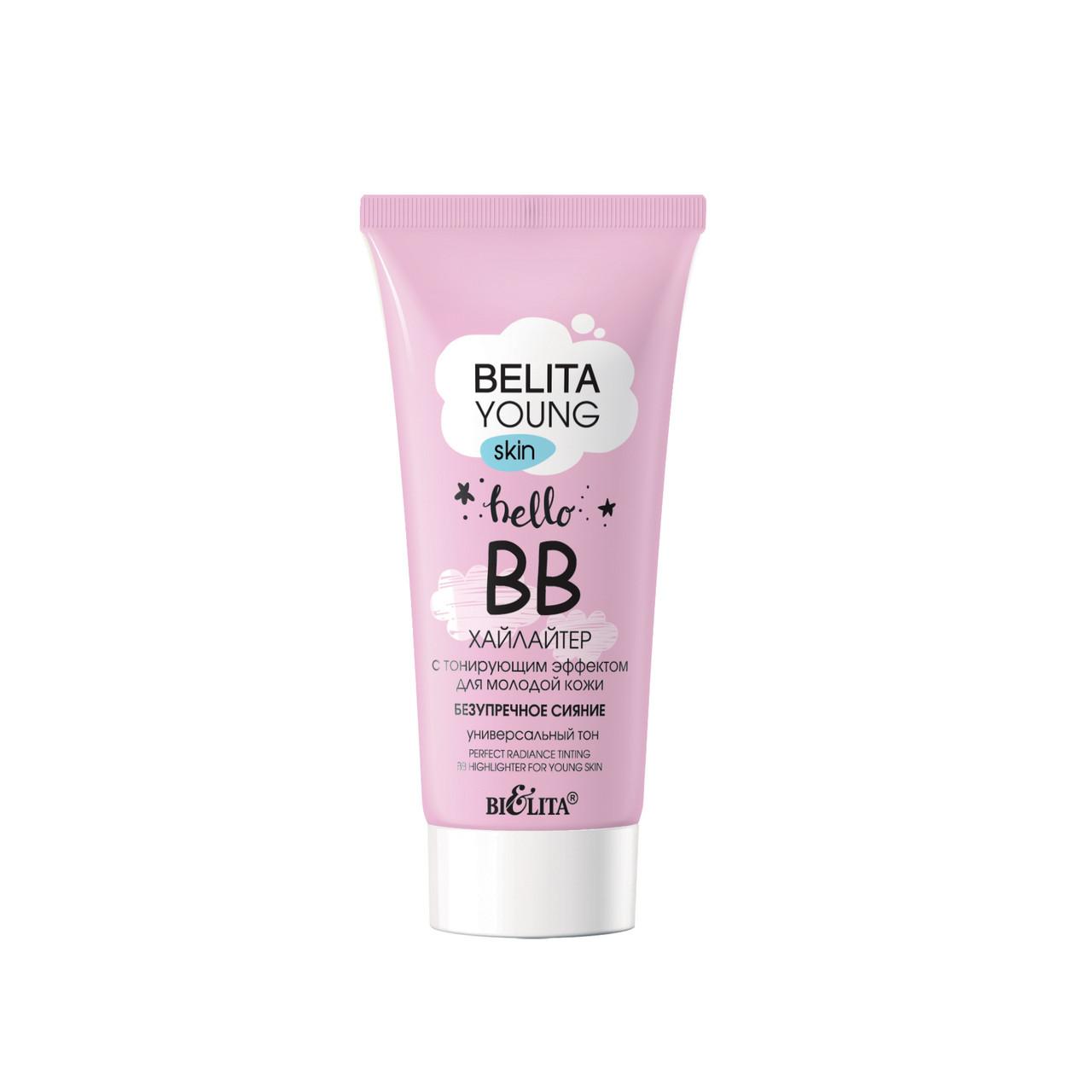 ВВ-хайлайтер з тонуючим ефектом «Бездоганне сяйво» Bielita Belita Young Skin 30 мл