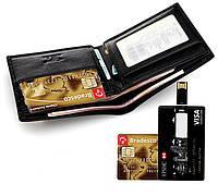 Флешка - в виде кредитной карты VISA GOLD Золотая 16GB