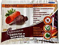 Спасатель свеклы и моркови 3 мл + 12 мл