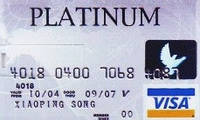 Флешка - в виде кредитной карты VISA PLATINUM 16GB