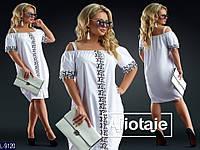 Нарядное котоновое летнее платье по колено с кружевом размеры 48-54 арт 336