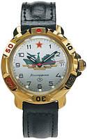 Наручные часы Командирские 44