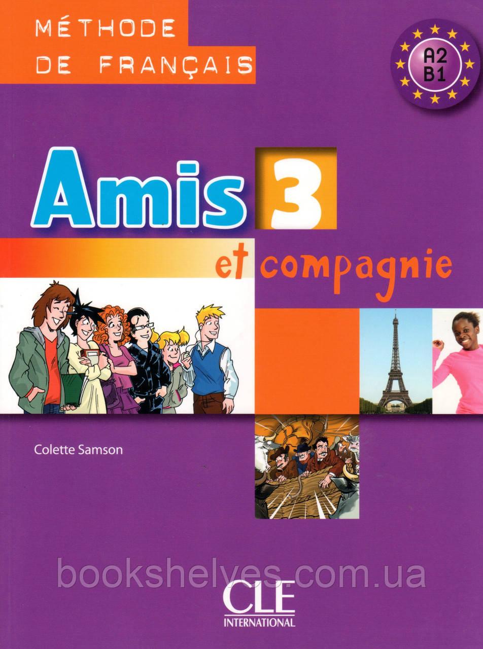 Підручник Amis et compagnie 3 Livre