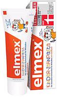 Elmex Kinder детская зубная паста от 0 до 6 лет 50 мл