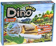 Живой Песок и Настольная Игра Dino Place