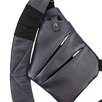 Мужская сумка Valenta кожаная через плечо 28х22х2 см Темно-синяя (ВС142563)