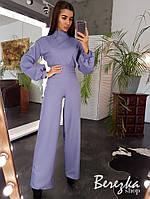 Женский элегантный костюм с брюками клеш и блузой с рукавами - фонариками tez6610189Е, фото 1