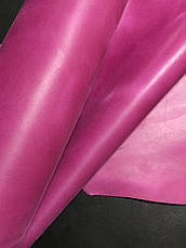 Крейзи Хорс розовый, фото 2