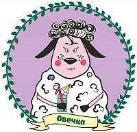 Картиина за номерами для дітей Овечка, Rosa Kids