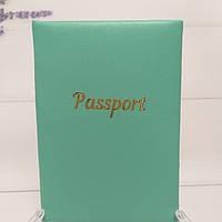 Обкладинка на паспорт Обложка для паспорта рай хобби