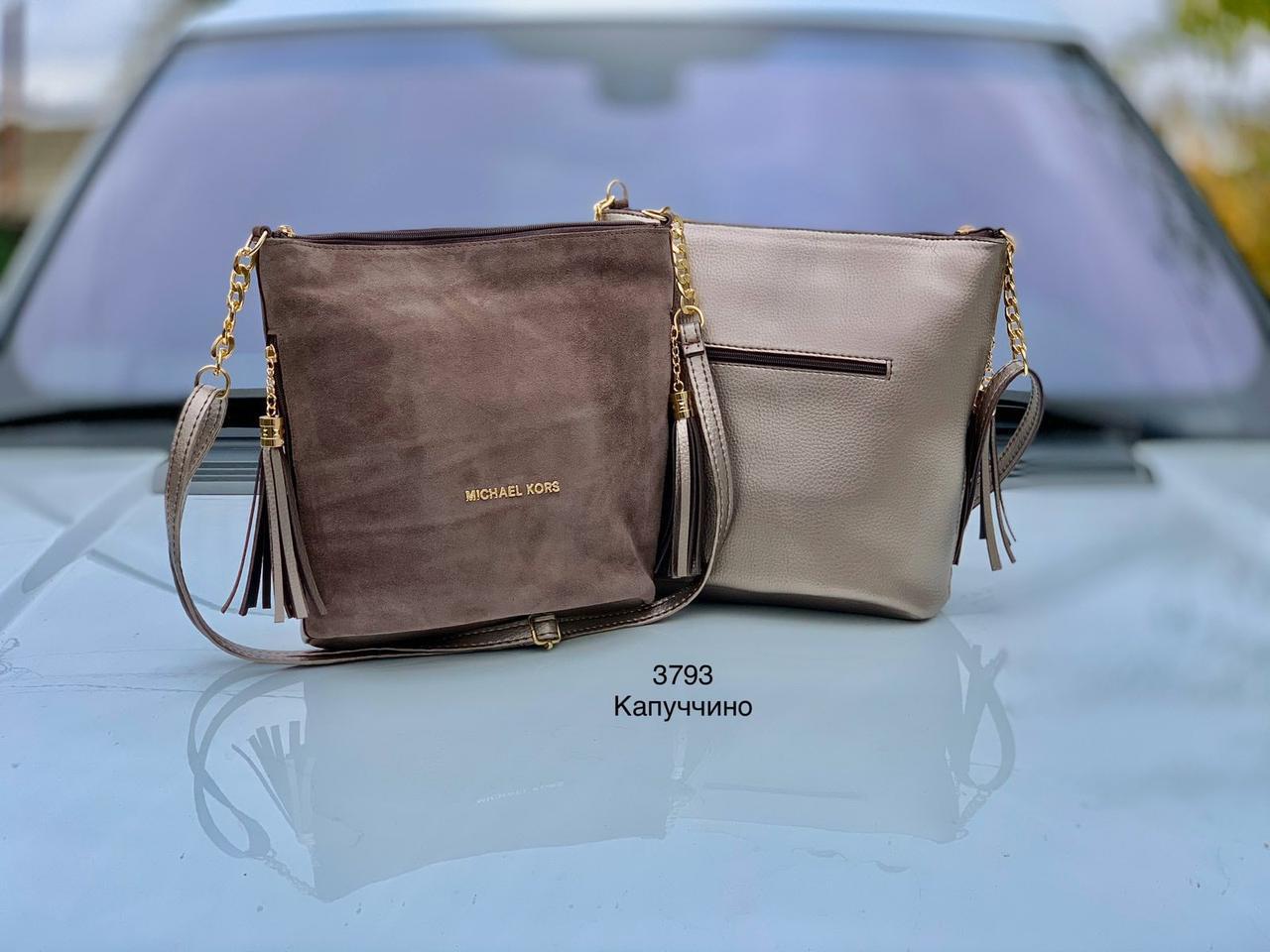 Женская сумка 3793