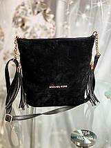 Женская сумка 3793, фото 2