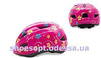 Детский защитный шлем Цветы с регулировкой размера