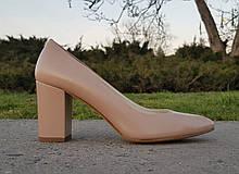 Женские туфли Belwest оригинал Италия натуральная кожа 38