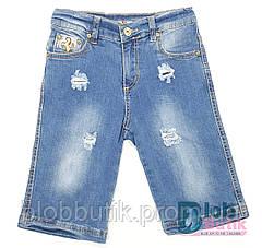 Шорти джинсові для хлопчика.