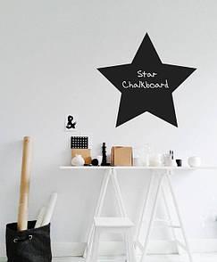 Наклейка для малювання крейдою Шкільна дошка Зірочка (зірка, комета, космос для крейди)