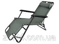 Складной лежак ACRYLIC ZIE черный садовый пляжный дачный, фото 3
