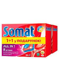 Somat 48шт. Таблетки для посудомоечных машин All in 1 Все в одном Сомат таблетки для мытья посуды миття посуду