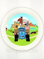 """Тарелки 18см.""""Синий трактор"""" (Поштучно) бумажные малотиражные тарелочки"""