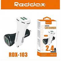 Автомобильное зарядное устройство Reddax RDX-103 , 2USB CHARGER 2.4A / блок